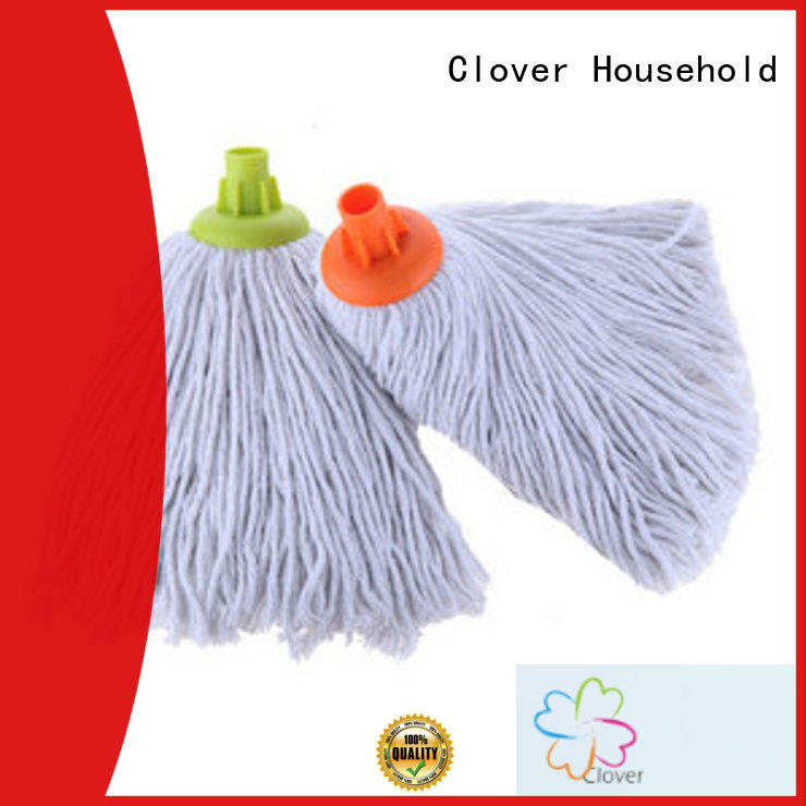 swiffer MOP household online for house